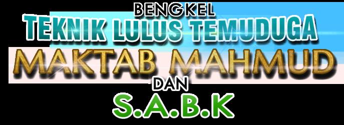 Bengkel persiapan temuduga Maktab Mahmud dan Sekolah Agama Bnatuan Kerajaan.